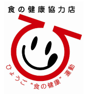 syoku06