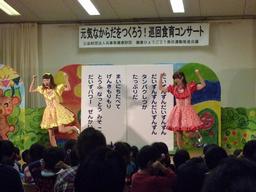 20141031concert_photo01