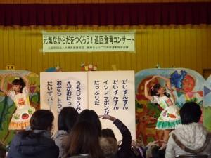 20160126concert_photo
