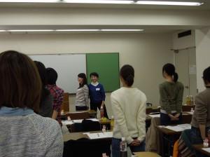 hansinminami_asiyakyuusyoku