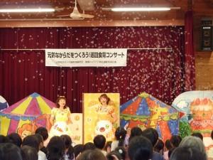 6_syokuiku