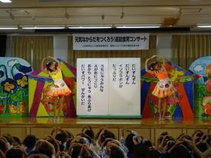 4_daizu