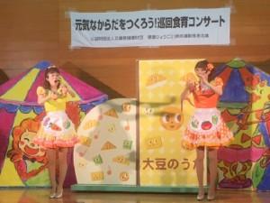 5_syokuiku