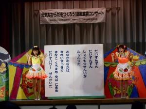 7_daizu