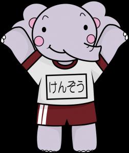 kenzoubanzai