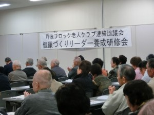 tanba_syuzai (2)